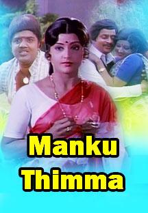 Watch Manku Thimma full movie Online - Eros Now