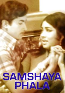 Watch Samshaya Phala full movie Online - Eros Now