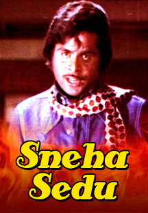 Watch Sneha Sedu full movie Online - Eros Now