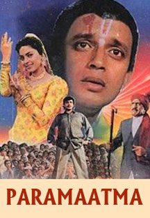 Watch Parmaatma full movie Online - Eros Now