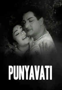 Watch Punyavati full movie Online - Eros Now