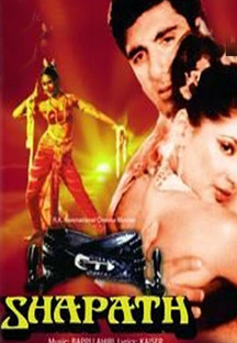 Watch Shapath full movie Online - Eros Now