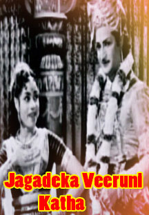 Watch Jagadeka Veruni Kathe full movie Online - Eros Now