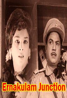 Watch Ernakulam Junction full movie Online - Eros Now