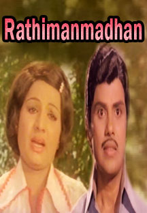 Watch Rathimanmadhan full movie Online - Eros Now