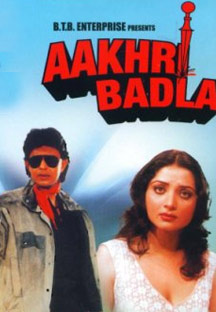 Watch Aakhri Badla full movie Online - Eros Now