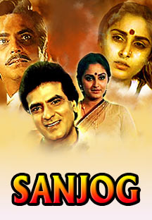 Watch Sanjog full movie Online - Eros Now