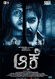Watch Aake full movie Online - Eros Now