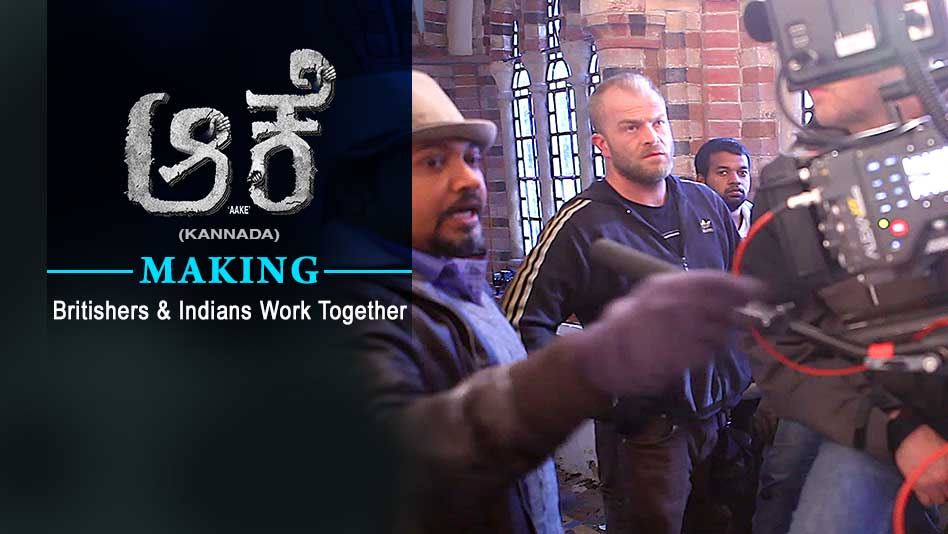 Making - Britishers & Indians Work Together