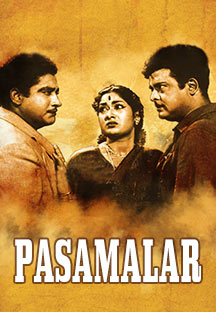 Watch Pasamalar full movie Online - Eros Now