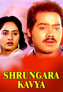 Watch Shrungara Kavya full movie Online - Eros Now