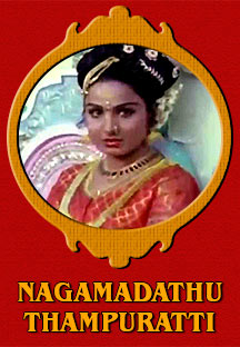 Watch Nagamadathu Thampuratti full movie Online - Eros Now