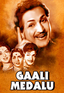 Watch Gaali Medalu full movie Online - Eros Now