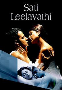 Watch Sati Leelavathi full movie Online - Eros Now