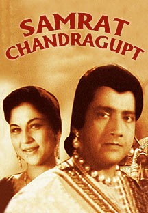 Watch Samrat Chandragupt full movie Online - Eros Now