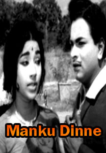 Watch Manku Dinne full movie Online - Eros Now