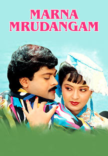 Watch Marna Mrudangam full movie Online - Eros Now