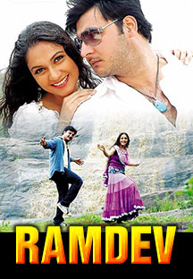 Watch Ramdev full movie Online - Eros Now