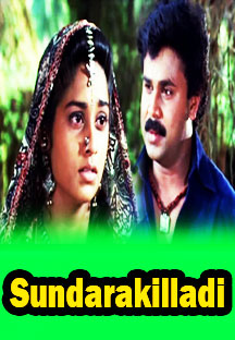 Watch Sundara Killadi full movie Online - Eros Now