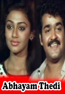 Watch Abhayam Thedi full movie Online - Eros Now