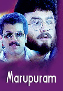 Watch Marupuram full movie Online - Eros Now