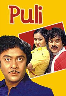Watch Puli full movie Online - Eros Now
