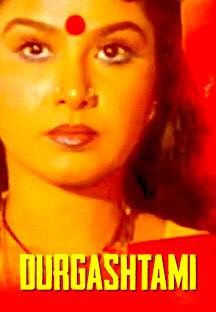 Watch Durgashtami full movie Online - Eros Now
