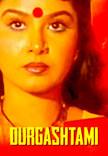 Watch Durgashtami full movie Online - Eros Now