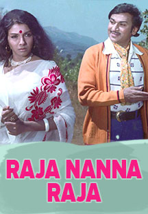 Watch Raja Nanna Raja full movie Online - Eros Now