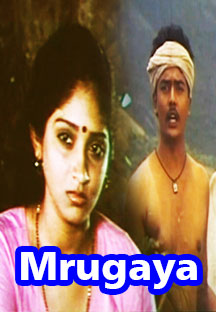 Watch Mrugaya full movie Online - Eros Now