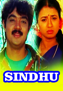 Watch Sindhu full movie Online - Eros Now