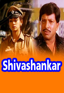 Watch Shivashankar full movie Online - Eros Now