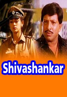 Watch Shivashankar full movie Online - Eros Now