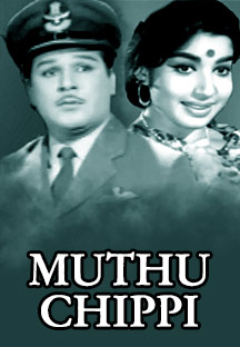 Watch Muthu Chippi full movie Online - Eros Now