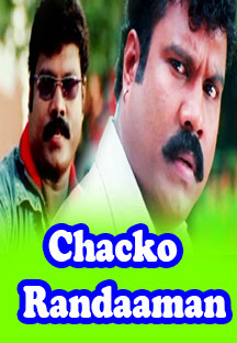 Watch Chacko Randaaman full movie Online - Eros Now