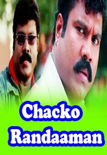Watch Chacko Randaaman full movie Online - Eros Now