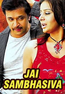 Watch Jai Sambhasiva full movie Online - Eros Now