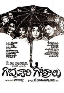 Watch Goppavari Gotralu full movie Online - Eros Now