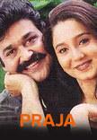Watch Praja full movie Online - Eros Now