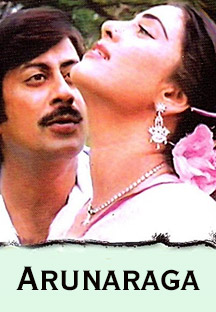 Watch Arunaraga full movie Online - Eros Now