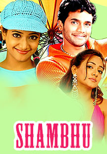 Watch Shambhu full movie Online - Eros Now