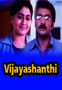 Watch Vijayashanthi full movie Online - Eros Now