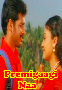 Watch Premigagi Naa full movie Online - Eros Now