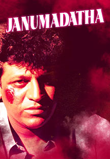 Watch Janumadatha full movie Online - Eros Now