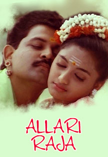 Watch Allari Raja full movie Online - Eros Now