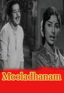 Watch Mooladhanam full movie Online - Eros Now