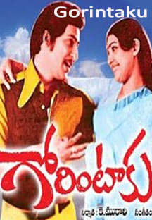Watch Gorintaku full movie Online - Eros Now