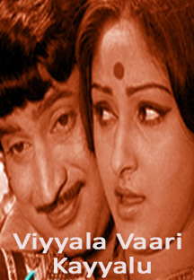 Watch Viyyala Vaari Kayyalu full movie Online - Eros Now