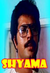 Watch Shyama full movie Online - Eros Now