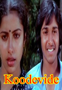 Watch Koodevide full movie Online - Eros Now